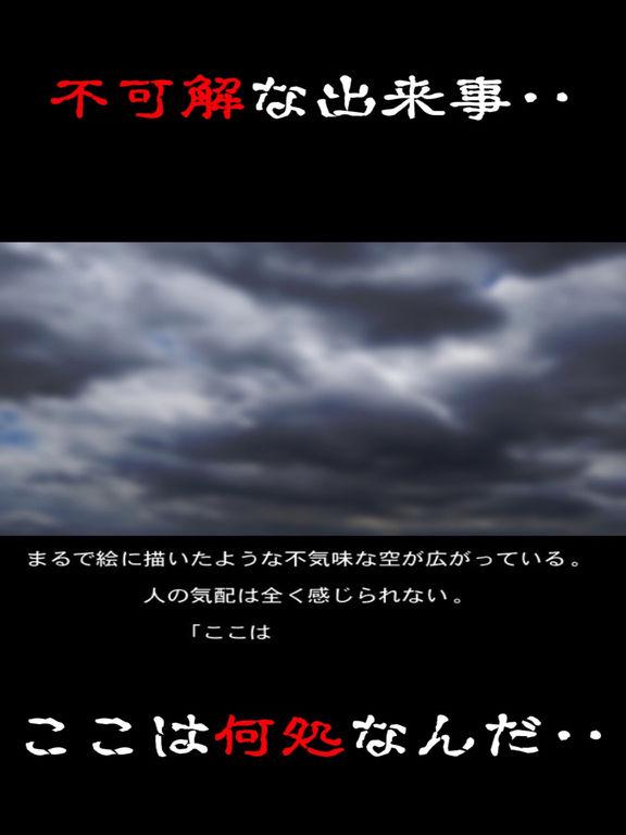http://a4.mzstatic.com/jp/r30/Purple20/v4/e4/59/f0/e459f012-d073-014a-edd9-c3df0ee7f044/sc1024x768.jpeg