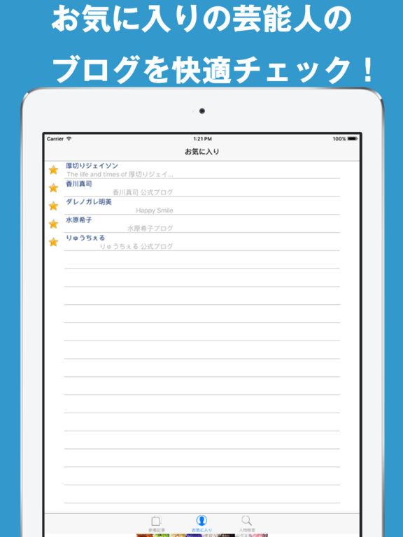 http://a4.mzstatic.com/jp/r30/Purple22/v4/18/1e/bb/181ebb5c-acd2-4796-3a0b-cc7d58218aab/sc1024x768.jpeg
