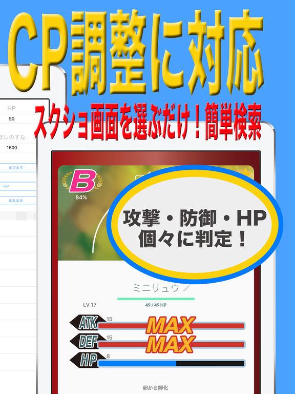http://a4.mzstatic.com/jp/r30/Purple22/v4/3f/e1/4a/3fe14a52-ac68-6968-1e99-c958e8cb5af3/sc1024x768.jpeg