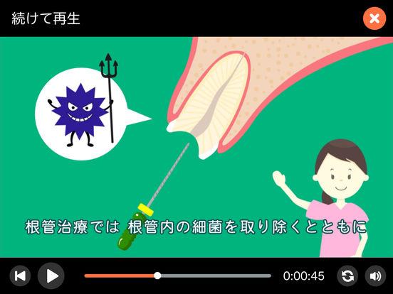 http://a4.mzstatic.com/jp/r30/Purple22/v4/52/fa/03/52fa03e2-1f7d-1ef9-51d2-626f88683e96/sc552x414.jpeg