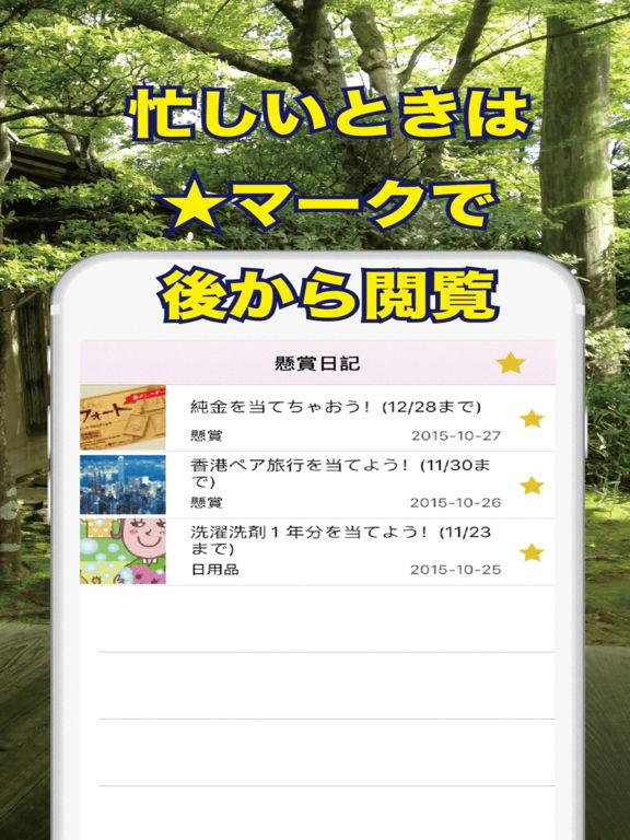 http://a4.mzstatic.com/jp/r30/Purple22/v4/62/4c/3c/624c3c91-3b63-6983-9dac-273e2f497a90/sc1024x768.jpeg