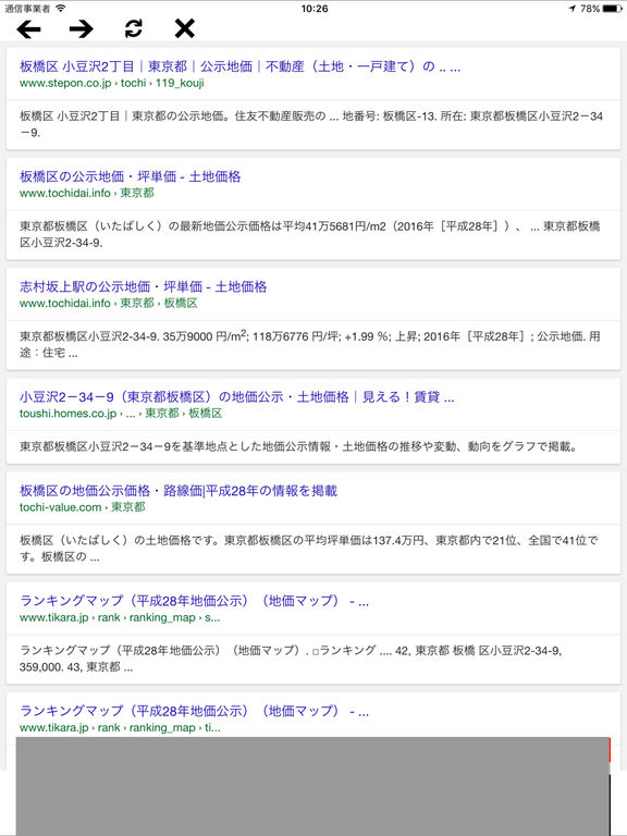 http://a4.mzstatic.com/jp/r30/Purple22/v4/e1/20/e4/e120e4d2-187f-2b9c-76dc-697b17c025a1/sc1024x768.jpeg