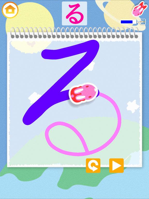 http://a4.mzstatic.com/jp/r30/Purple22/v4/f3/73/15/f3731586-73d1-b06f-3e68-bbd1637459fe/sc1024x768.jpeg