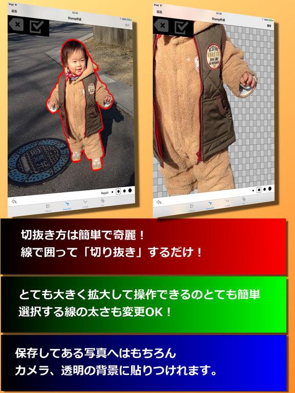 http://a4.mzstatic.com/jp/r30/Purple30/v4/90/72/e6/9072e693-eb7f-0b3d-6760-fbe50d076cb2/sc1024x768.jpeg