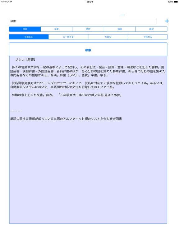 http://a4.mzstatic.com/jp/r30/Purple30/v4/a8/8e/81/a88e813c-2f16-6a0d-97e5-911d3a203c47/sc1024x768.jpeg