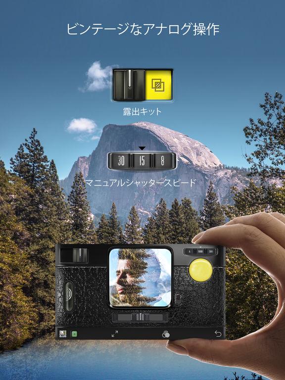 Hipstamatic カメラ Screenshot