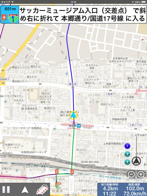 http://a4.mzstatic.com/jp/r30/Purple42/v4/4f/48/6c/4f486cd2-57f7-c6e3-d636-726ffbc465cb/sc1024x768.jpeg