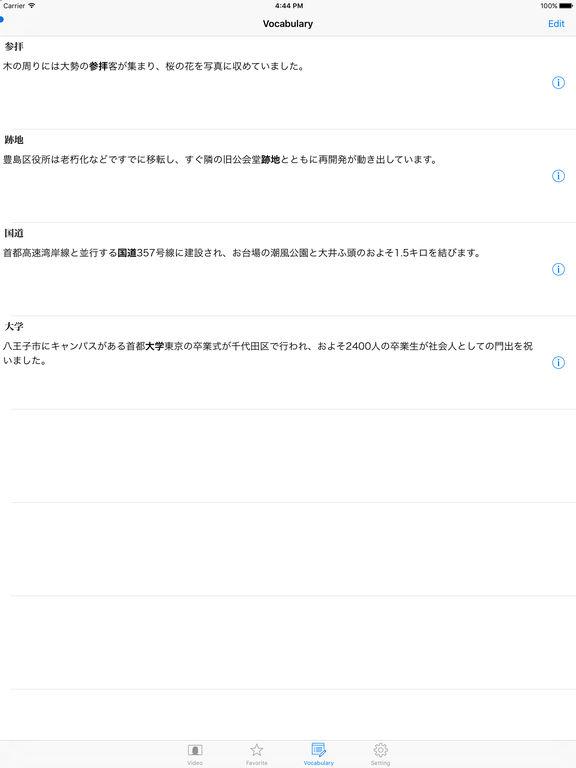 http://a4.mzstatic.com/jp/r30/Purple49/v4/14/a7/17/14a71741-f43d-4ced-11eb-751d7f019674/sc1024x768.jpeg