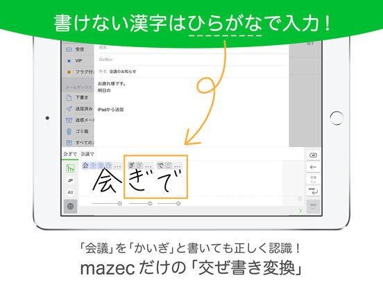 http://a4.mzstatic.com/jp/r30/Purple49/v4/d8/60/fa/d860fac0-c30a-fc1f-ad2c-b0e68affbae5/sc552x414.jpeg