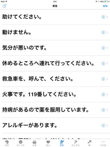 http://a4.mzstatic.com/jp/r30/Purple5/v4/06/d0/9d/06d09d36-769f-898f-ee9e-92313d1edead/screen480x480.jpeg