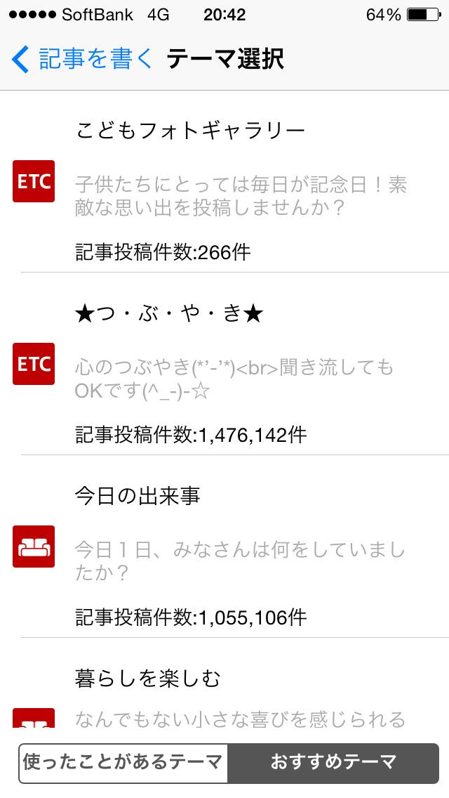 http://a4.mzstatic.com/jp/r30/Purple5/v4/08/d3/62/08d36264-22d0-e171-e45f-6e688dae1254/screen1136x1136.jpeg