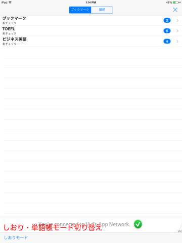 http://a4.mzstatic.com/jp/r30/Purple5/v4/09/5c/c6/095cc62c-413e-8b6b-e117-a076afca947d/screen480x480.jpeg