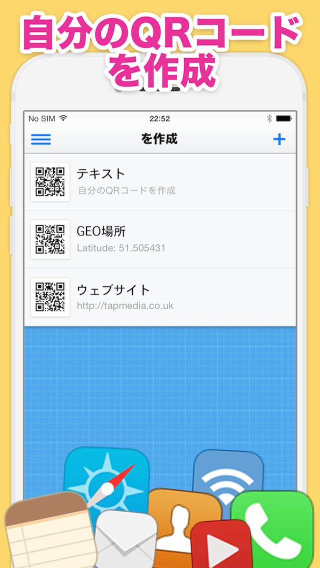 http://a4.mzstatic.com/jp/r30/Purple5/v4/0e/13/6d/0e136d0c-4df2-15c7-e4a6-d0f4f5f2b517/screen1136x1136.jpeg