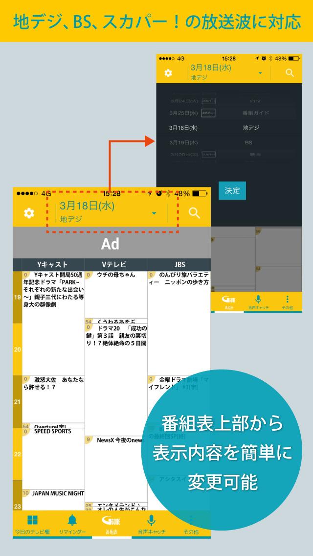 http://a4.mzstatic.com/jp/r30/Purple5/v4/13/04/f3/1304f3fd-55b3-9056-53de-95c41ab502e6/screen1136x1136.jpeg
