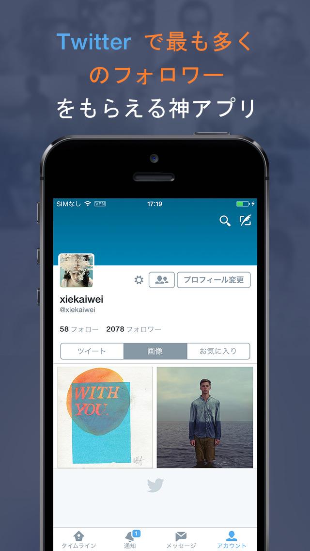 2014年12月31日iPhone/iPadアプリセール 画像修整ツール「Photo Eraser for iPhone」が無料!
