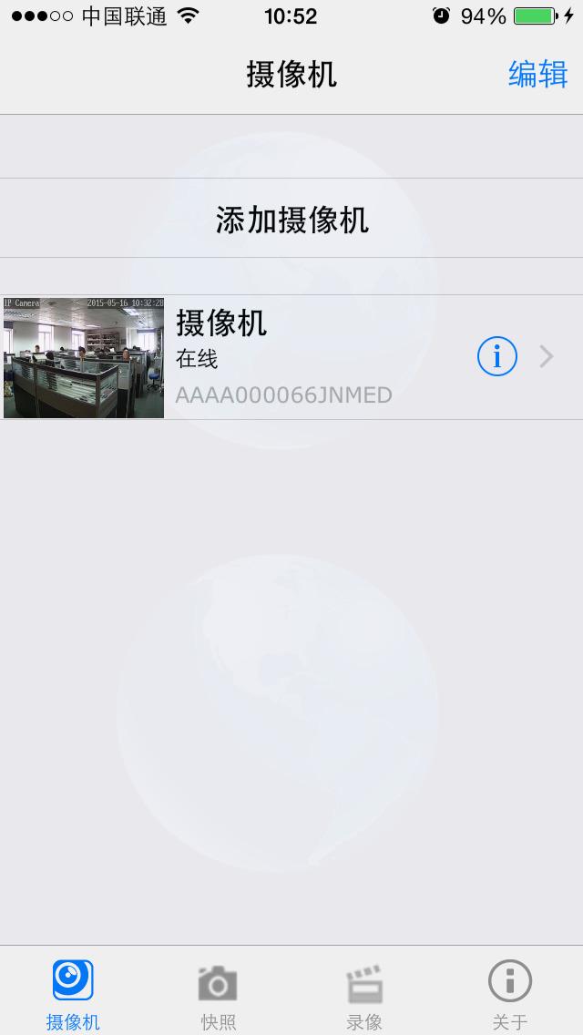 http://a4.mzstatic.com/jp/r30/Purple5/v4/14/a5/58/14a5583a-74e6-39ba-cb3d-6c315891d822/screen1136x1136.jpeg