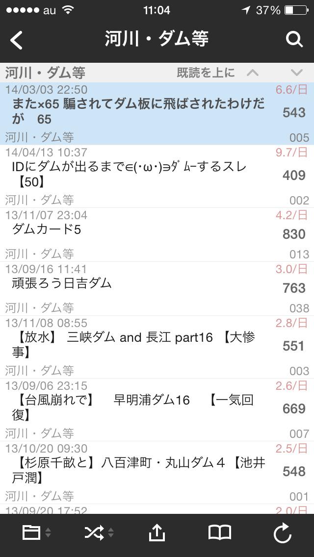 http://a4.mzstatic.com/jp/r30/Purple5/v4/15/a3/20/15a3207b-cbb4-348c-83bf-8cf2f94b1fff/screen1136x1136.jpeg