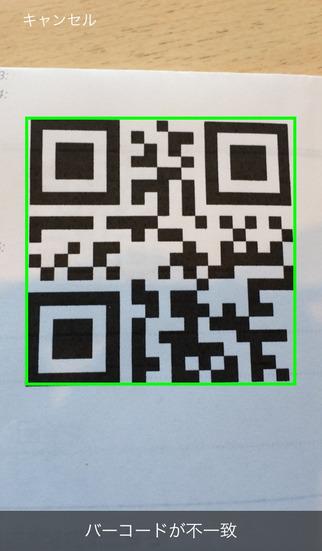 http://a4.mzstatic.com/jp/r30/Purple5/v4/18/67/1b/18671b96-7175-3cc2-fd38-93dbf7ae92ed/screen322x572.jpeg