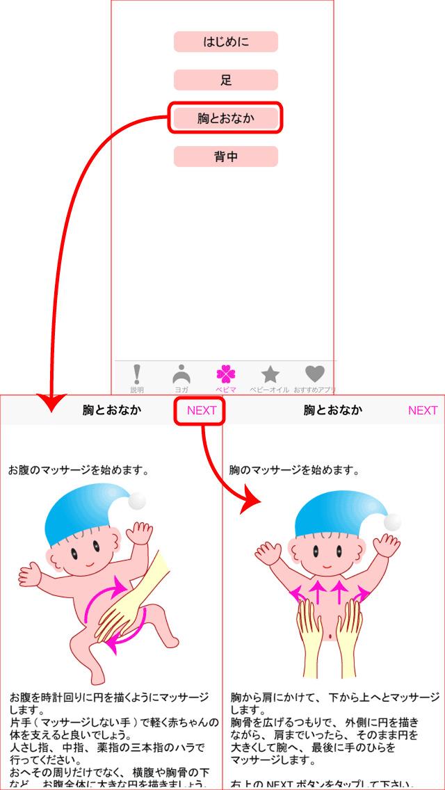 http://a4.mzstatic.com/jp/r30/Purple5/v4/1a/54/d1/1a54d1af-d389-ae7b-1937-d5f6fc6cf8f4/screen1136x1136.jpeg