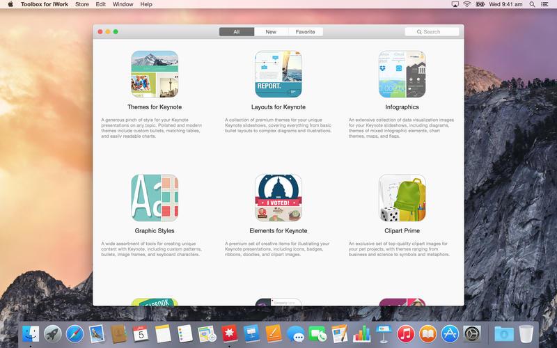2014年2月4日Macアプリセール 便利な翻訳ツール「iTranslate」が値下げ!