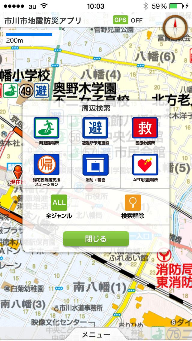 http://a4.mzstatic.com/jp/r30/Purple5/v4/22/9d/4d/229d4dad-0ef1-4917-af0e-268768b37fa5/screen1136x1136.jpeg