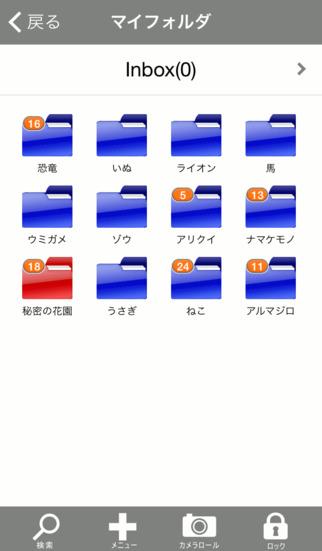 http://a4.mzstatic.com/jp/r30/Purple5/v4/32/2e/d5/322ed54a-e445-afd3-ceb7-ae781525c6ef/screen322x572.jpeg
