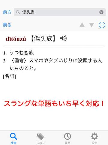 http://a4.mzstatic.com/jp/r30/Purple5/v4/38/af/01/38af0160-dc35-3e09-9593-5cc3c2d38948/screen480x480.jpeg