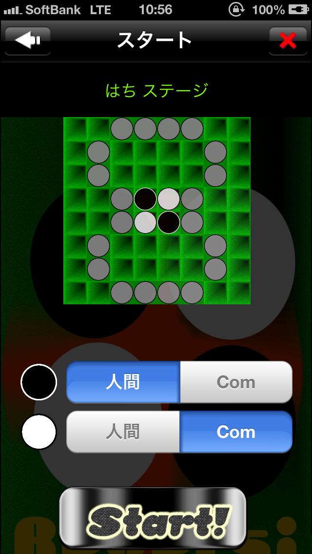 http://a4.mzstatic.com/jp/r30/Purple5/v4/3c/0e/3d/3c0e3de2-d47c-d105-3ea9-9879319a5acd/screen1136x1136.jpeg