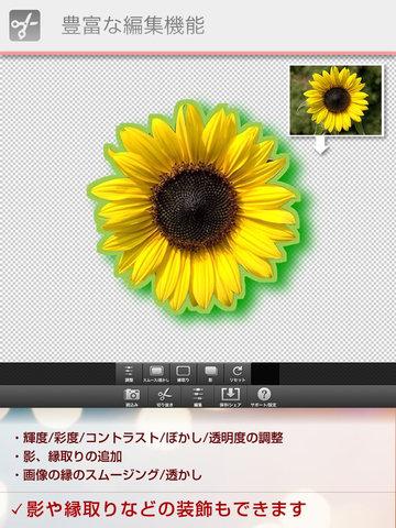 http://a4.mzstatic.com/jp/r30/Purple5/v4/3d/50/7c/3d507c09-a085-5394-23dc-e6ef1ae24131/screen480x480.jpeg
