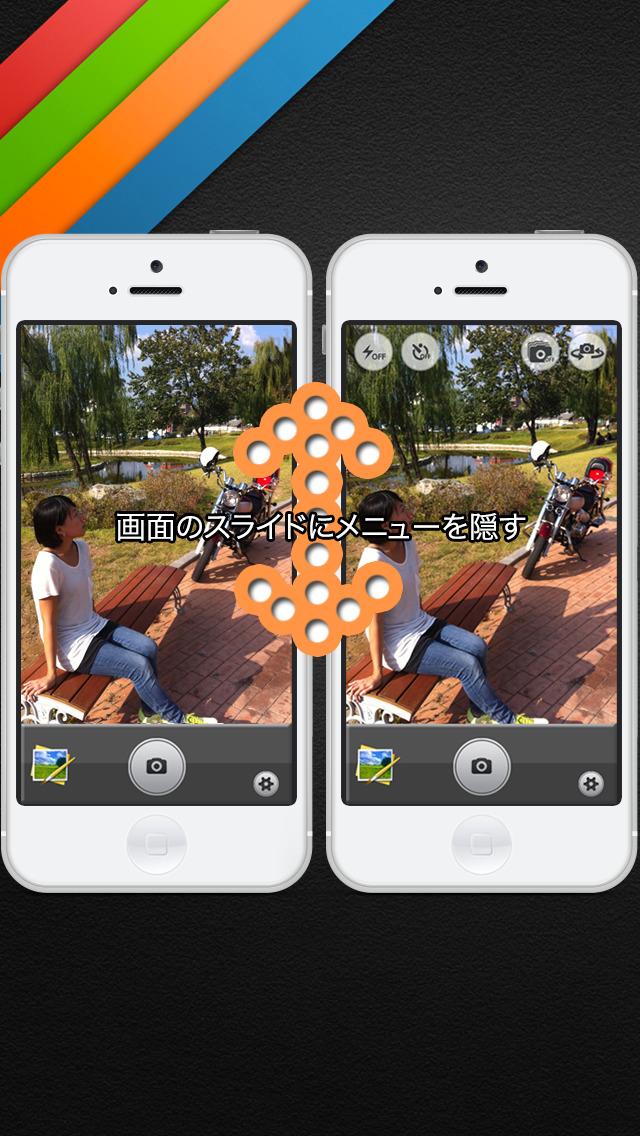 http://a4.mzstatic.com/jp/r30/Purple5/v4/3e/c9/2f/3ec92f78-dd4b-8fc2-654d-e4c4a33aa4a5/screen1136x1136.jpeg