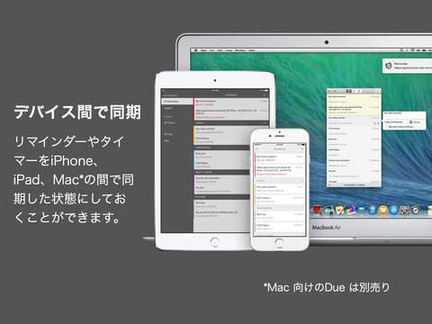http://a4.mzstatic.com/jp/r30/Purple5/v4/44/62/c3/4462c338-7073-ce57-2480-fd77b767cc5d/screen480x480.jpeg