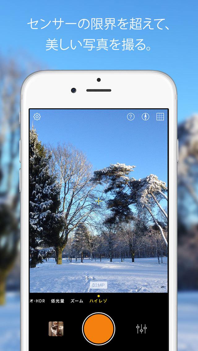 2015年11月26日iPhone/iPadアプリセール レコーディングアプリ「memento.ting」が無料!
