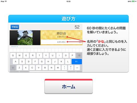 http://a4.mzstatic.com/jp/r30/Purple5/v4/45/ea/91/45ea91dc-5732-2a5a-7a39-3bae6f8aedfa/screen480x480.jpeg