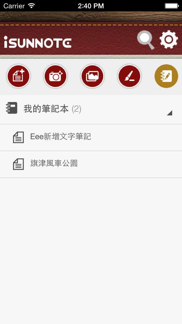 http://a4.mzstatic.com/jp/r30/Purple5/v4/4c/52/e5/4c52e565-a838-ea54-5393-7cdec105fe9d/screen1136x1136.jpeg
