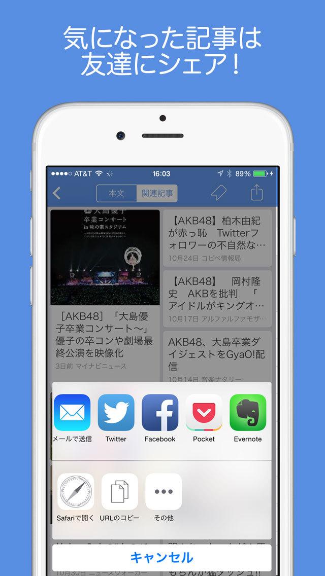 http://a4.mzstatic.com/jp/r30/Purple5/v4/4f/0b/a1/4f0ba15c-f5e5-571b-4573-fe30f6d71d1c/screen1136x1136.jpeg