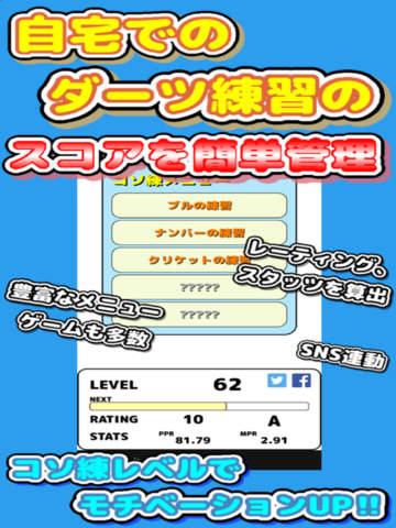 http://a4.mzstatic.com/jp/r30/Purple5/v4/53/b4/4d/53b44d78-0a1a-deb5-06e1-7d784274cb05/screen480x480.jpeg