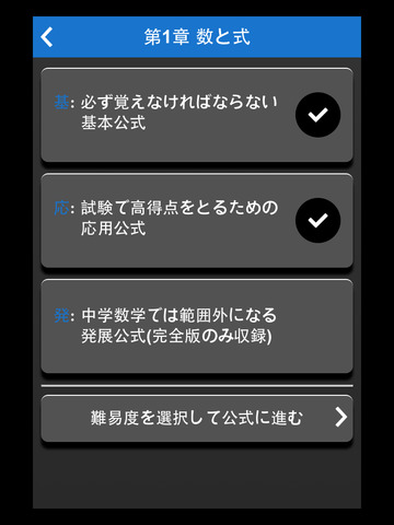 http://a4.mzstatic.com/jp/r30/Purple5/v4/55/fe/4a/55fe4a13-5f59-dedd-4c77-50d4a3018157/screen480x480.jpeg