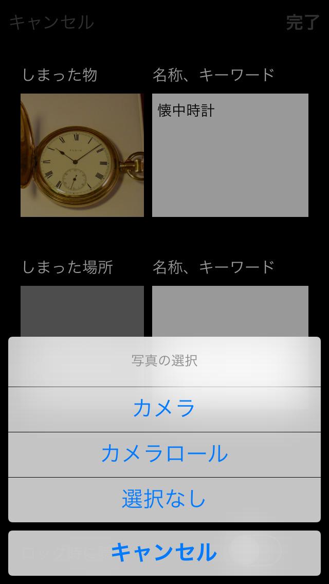 http://a4.mzstatic.com/jp/r30/Purple5/v4/56/cb/7a/56cb7afe-0277-e653-cde8-9b66e3a0972d/screen1136x1136.jpeg