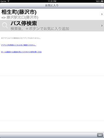 http://a4.mzstatic.com/jp/r30/Purple5/v4/57/32/3c/57323c4f-14d6-088a-de39-22f687129e6f/screen480x480.jpeg