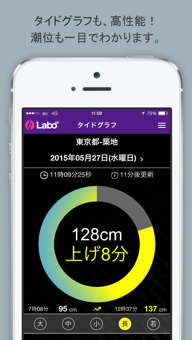 http://a4.mzstatic.com/jp/r30/Purple5/v4/59/63/e7/5963e7f0-e9c8-6862-0104-acc5b95e3731/screen1136x1136.jpeg