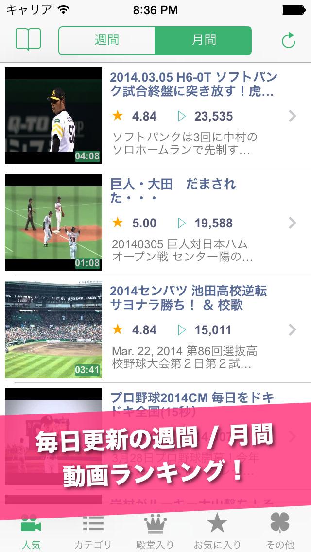 http://a4.mzstatic.com/jp/r30/Purple5/v4/60/9f/a3/609fa388-581f-74f1-38f6-c8622cde151c/screen1136x1136.jpeg