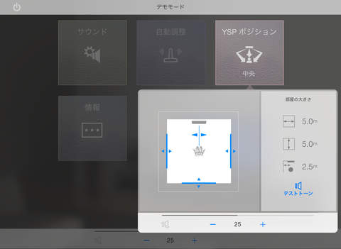 http://a4.mzstatic.com/jp/r30/Purple5/v4/65/82/20/658220a1-7d79-d80e-00e4-fa13ca2d266b/screen480x480.jpeg