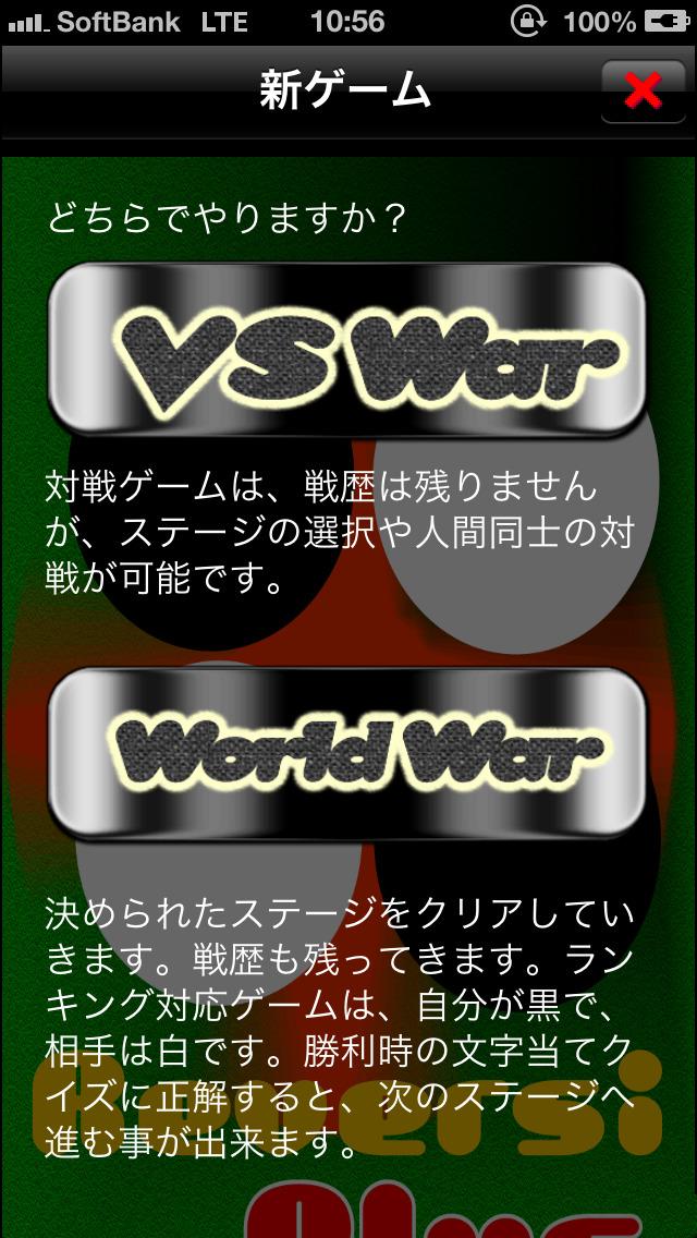 http://a4.mzstatic.com/jp/r30/Purple5/v4/65/c9/f5/65c9f5ba-dc15-3388-e932-f92b169d2879/screen1136x1136.jpeg