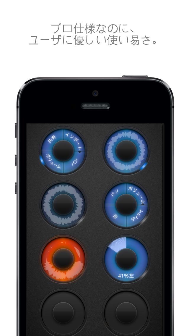 http://a4.mzstatic.com/jp/r30/Purple5/v4/66/6a/a4/666aa4dc-655e-9b4f-f908-8648eff3ef9b/screen1136x1136.jpeg