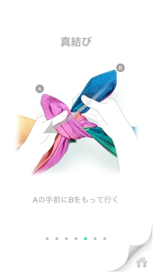 http://a4.mzstatic.com/jp/r30/Purple5/v4/6e/2b/54/6e2b549b-97ba-3fb6-e1b3-eab2cea3330e/screen1136x1136.jpeg
