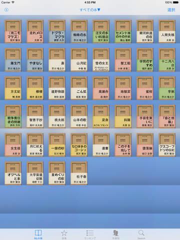 http://a4.mzstatic.com/jp/r30/Purple5/v4/71/2e/3c/712e3c84-30fa-e0f1-d898-546bf020b242/screen480x480.jpeg