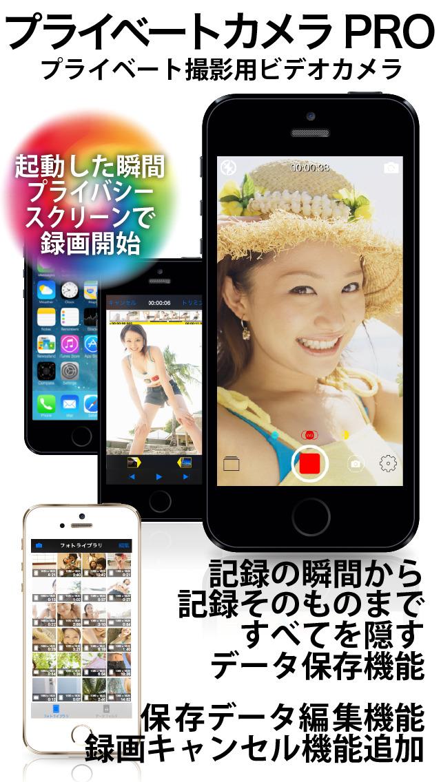 2015年3月11日iPhone/iPadアプリセール 特殊なキーボードアプリ「ドローイングボード 」が無料!