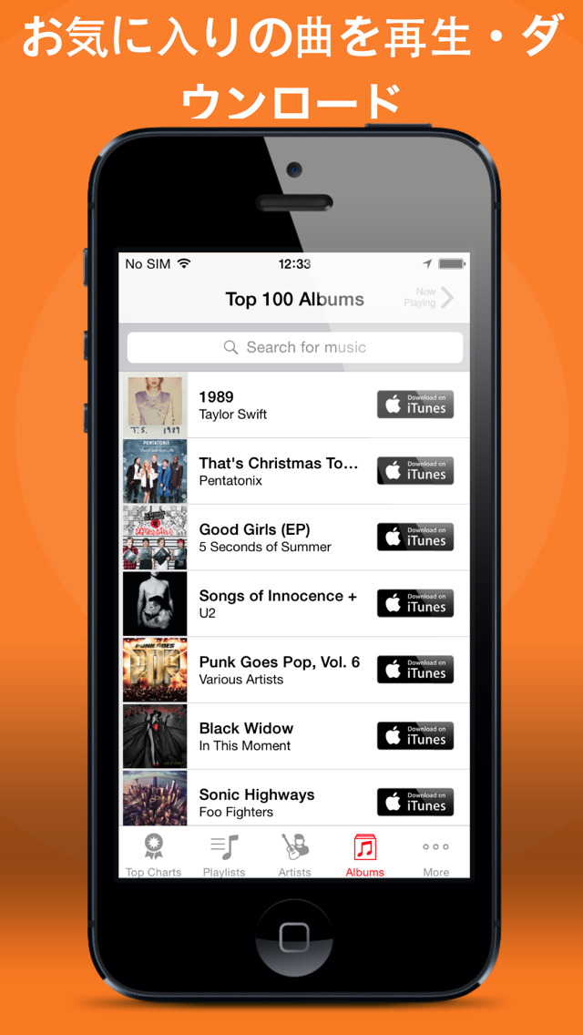 最高の無料音楽ダウンローダーお気に入りの音楽や曲をプレイヤーと一緒にダウンロードのおすすめ画像1