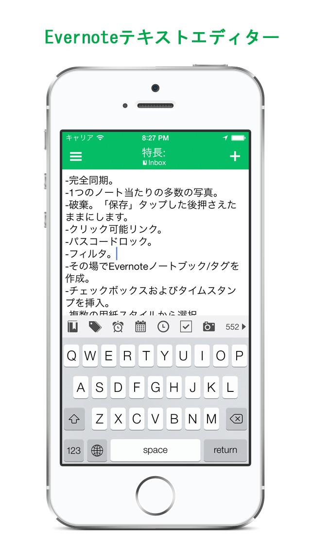 2015年5月22日iPhone/iPadアプリセール メモエディターツール「私の手書きノート」が無料!