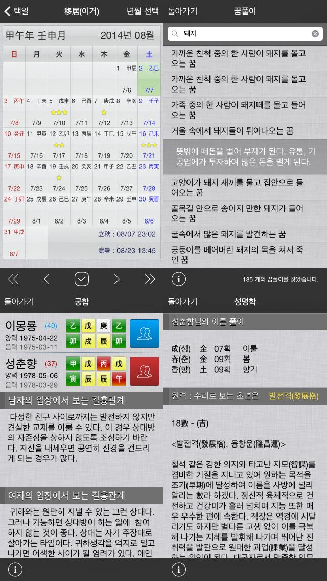 http://a4.mzstatic.com/jp/r30/Purple5/v4/7a/bb/96/7abb96e7-12dc-d366-dec3-cfd84cf19acb/screen1136x1136.jpeg